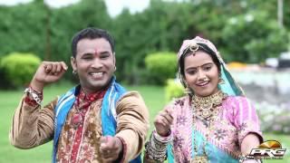 Rajasthani DJ Song: Papaiyo Bolyo | Sampat Upadhyay | Baba Ramdev Ji | FULL Video | Marwadi Songs
