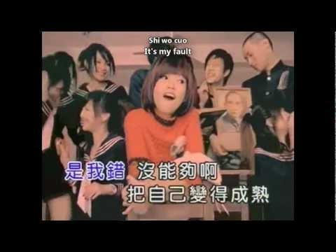 Bu Pa Bu Pa (不怕不怕) Jocie Kwok (郭美美) Lyrics English Subtitles - Chinese numa numa