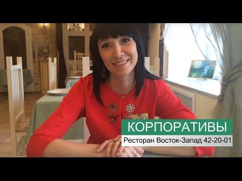 Новогодние корпоративы в Ульяновске 2016 в ВЗ