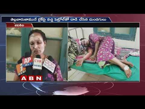Attack on tiffin center owner in Chittoor district | ABN Telugu
