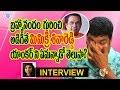 Mimicry Siva Reddy About Brahmanandam Controversy Telugu Popular TV mp3