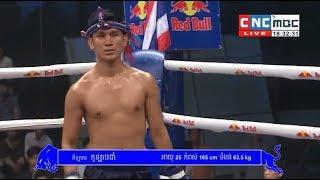Thol Makara vs Kolabdam(thai), Khmer Boxing CNC 24 Feb 2018, Kun Khmer vs Muay Thai