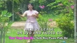 Zoo Sib Xws Phem Sib Npaum Full Movie #1 Voos Yaj & Iab Hawj