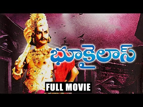 Bhookailas - Telugu Full Length Movie - NTR ANR SVR & Jamuna