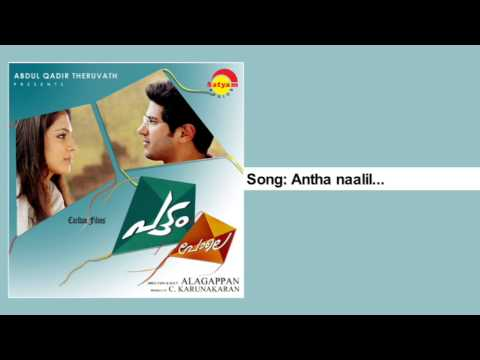 Antha naalil - Pattom Pole