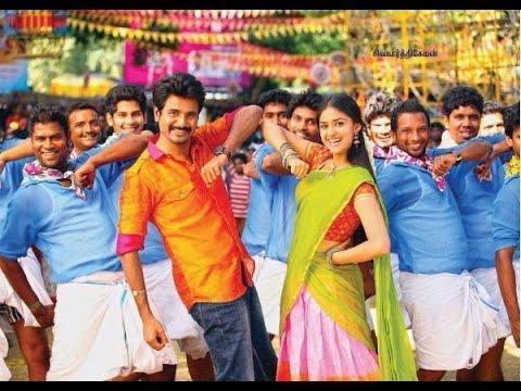 Rajini Murugan Songs Review | Sivakarthikeyan, D Imman | Ennama Ippadi Panreengale Ma