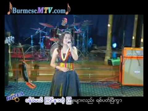 Thein Htar Kwint - N Kai Yar