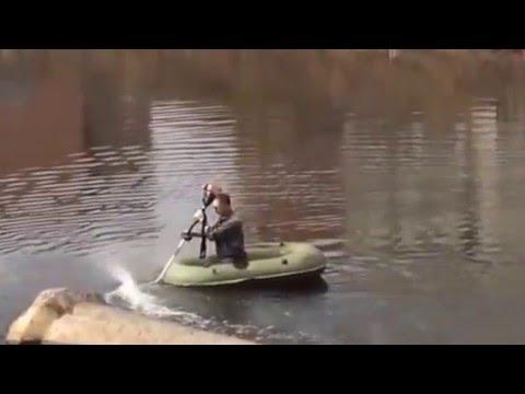 видео триммер на лодке пвх