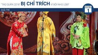 """""""Táo quân 2018"""" bị chỉ trích vì bôi nhọ LGBT   VTC1"""
