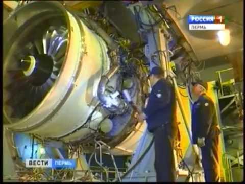 Пермский двигатель ПД-14 - сердце для новейшего самолета МС-21