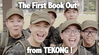 The First Book Out From Tekong | A Butterworks army short film