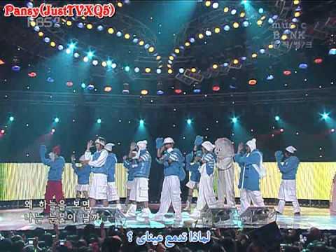 TVXQ Balloons KBS Music Bank arabic sub  smurfs version مترجمة عربى