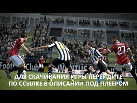 FIFA 13 - скачать через торрент игру
