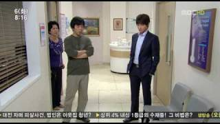 Lee Jee Hoon~I CANNOT S.T.O.P-EP.62(part2) Cut