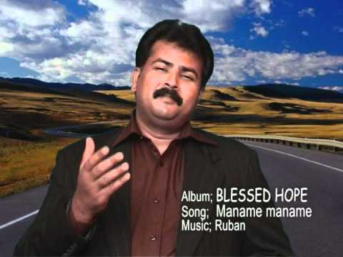 Tamil Jesus Song video
