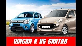 Maruti wagonR vs Santro 2019 | which is best ?