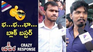 Jai Lava Kusa Movie Crazy Public Response | Jr NTR | Raashi Khanna | Nivetha Thomas | #JaiLavaKusa
