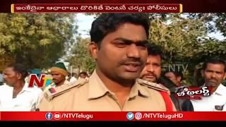 గర్భం వద్దన్నందుకు పిల్లలతో కలిసి డీజిల్ పోసుకొని ఆత్మహత్య చేసుకున్నభార్య  | Be Alert | NTV