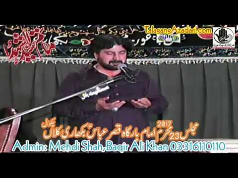 Zakir Mushtaq Shah Jhang {23 Muharram 2017 Bikhariyan Chakwal}
