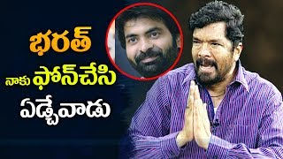 Actor Posani Krishna Murali ABOUT Ravi Teja brother BHARATH RAJ
