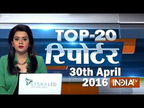 Top 20 Reporter | 30th April, 2016 (Part 3) - India TV