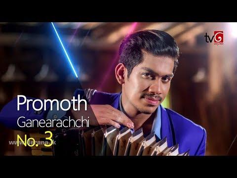Enna Madanale By Promoth Ganeearachchi @ Dream Star Season VII -  Final 7 ( 04-11-2017 )