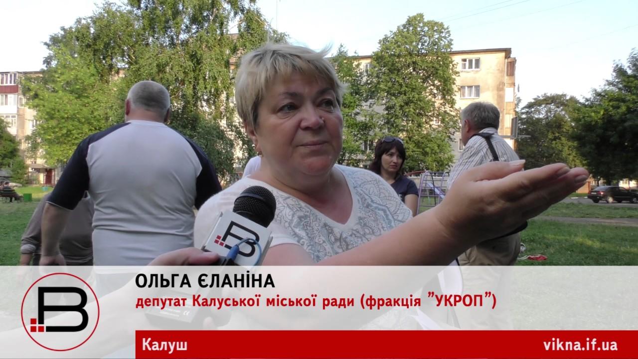 Ольга Єланіна: У комуналці Калуша немає господарського підходу, а є неефективне використання коштів
