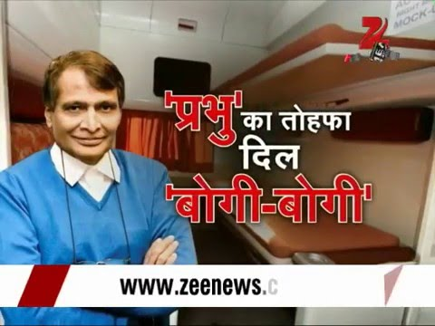 Must watch: Indian Railways' swanky, new coaches