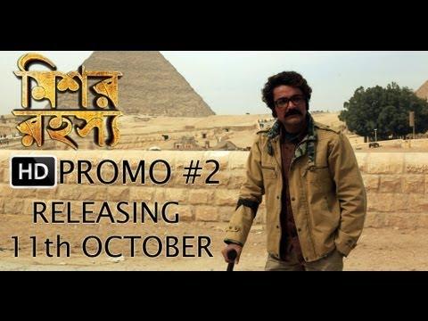 Mishawr Rawhoshyo Promo # 2 | Prosenjit Chatterjee | Srijit Mukherji | Indraneil Sengupta