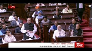 Sh. Amit Anil Chandra Shah's Speech | Motion of Thanks to the President's Address