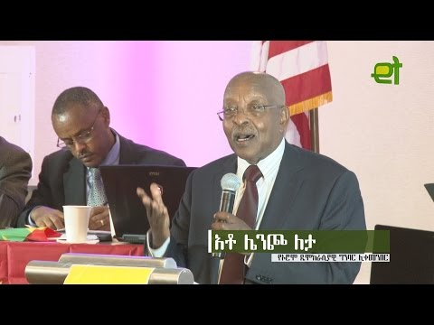 Lencho Letta At Ethiopian National Movement Formation  October 30, 2016