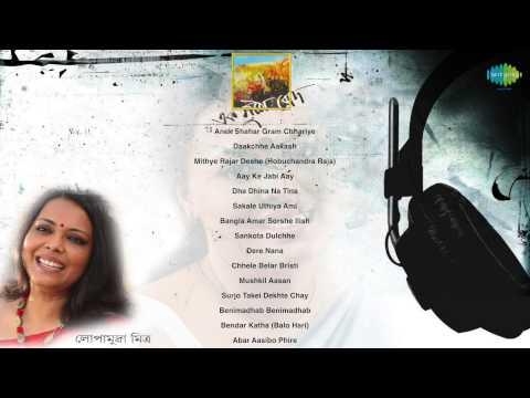 Ek Muthho Rod | Bengali Modern Songs Audio Jukebox | Lopamudra...