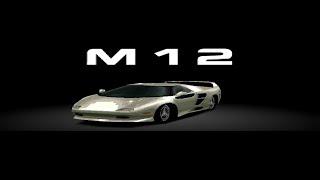 Gran Turismo 2 - Vector M12 HD Gameplay