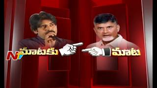 Pawan Kalyan Vs CM Chandrababu Naidu over Polavaram Project White Paper -- Mataku Mata  - netivaarthalu.com