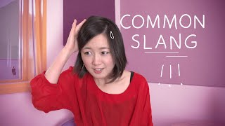 Weekly Japanese Words with Risa - Common Slang Expressions