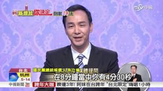總統辯論表現民調 蔡31% 朱宋各21%