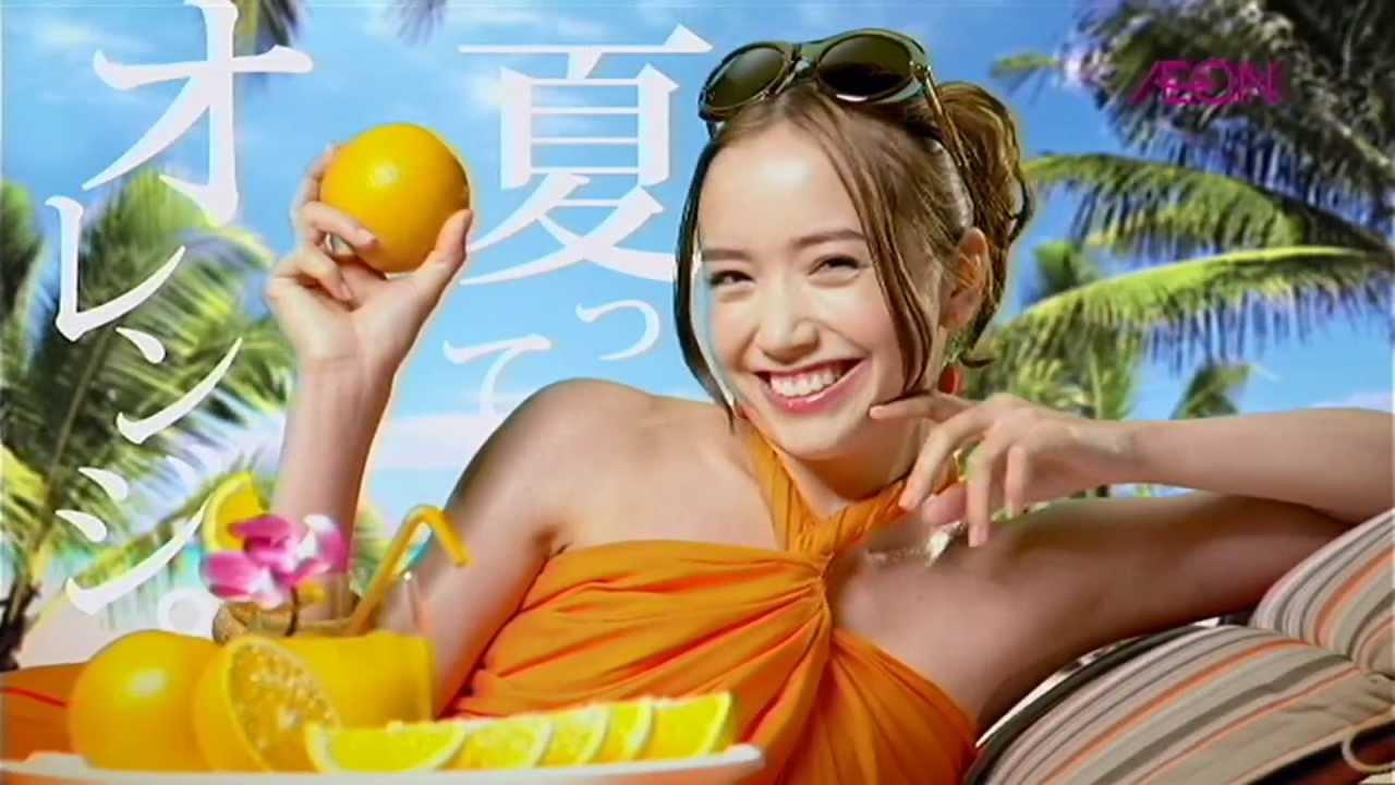豊田エリーのオレンジ