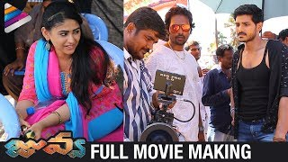 JUVVA Full Movie Making | Ranjith | Pallak Lalwani | MM Keeravani | #Juvva Latest 2018 Telugu Movie