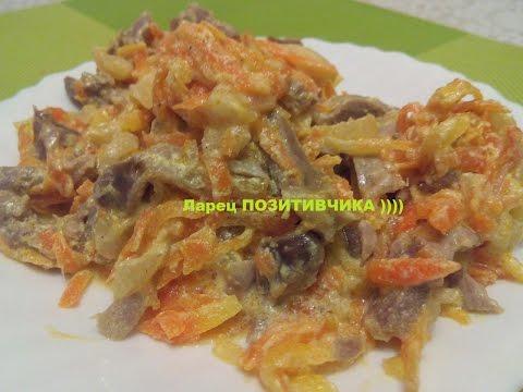 Куриные желудки тушеные с луком и морковью