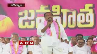 Political Heat in Jagtial   Inside