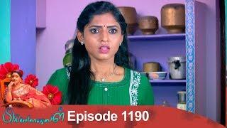 Priyamanaval Episode 1190, 08/12/18