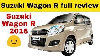 Suzuki Wagon R full review    Auto Car.