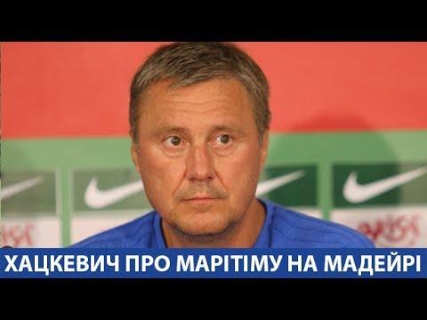 Олександр ХАЦКЕВИЧ: Завдання - потрапити до групи Ліги Європи