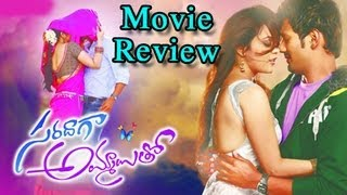 Saradaga Ammayilatho - Saradaga Ammaitho - Telugu Movie Review - Varun Sandesh & Nisha Agarwal [HD]