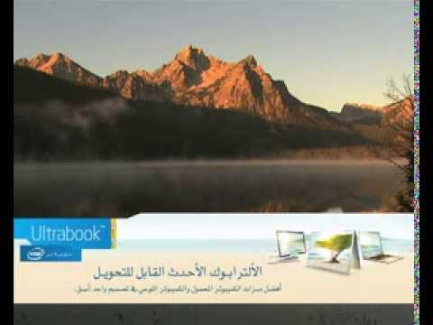 Inflight Advertising - Acer - SAUDI Boarding Film