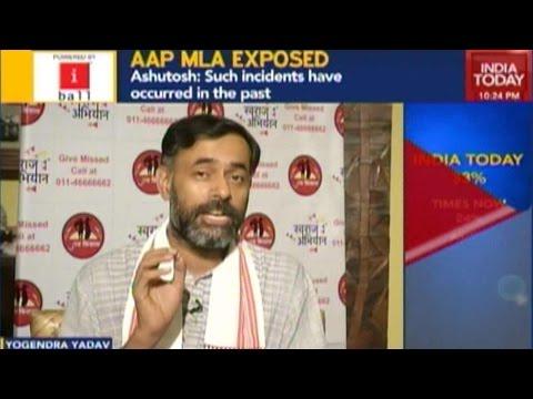 Newsroom: Yogendra Yadav On Controversies Surrounding AAP