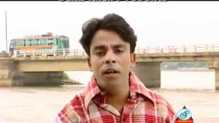 Best Of Santo Bangla Songs 2
