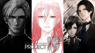 【Project Itoh】劇場特報 2