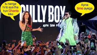 Ranveer Singh 39 S Crazy Rap On Apna Time Aayega Song Live With Alia Bhatt Agully Boys Music Launch