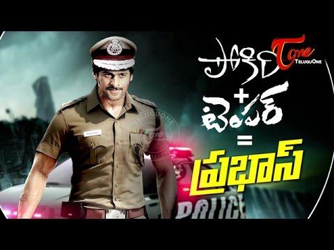 పోకిరి + టెంపర్ = ప్రభాస్ | Prabhas Upcoming Movie | Pokiri + Temper Range Photo Image Pic